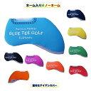 【8個セット】 BLUE TEE GOLF California ストレッチ素材 アイアン用【窓付きタイプ】 ヘッドカバー オーバーサイズ…