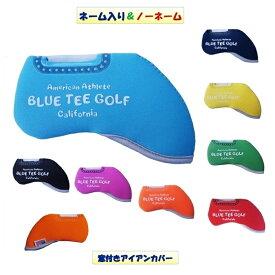 【8個セット】 BLUE TEE GOLF California ストレッチ素材 アイアン用【窓付きタイプ】 ヘッドカバー オーバーサイズ対応 ☆ブルーティーゴルフ