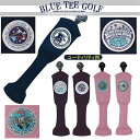 ☆ブルーティーゴルフ BLUE TEE GOLF California 【スタンダード モデル】 UT用 アクリル ニット ヘッドカバー【Tok…