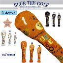 ☆ブルーティーゴルフ BLUE TEE GOLF California 3本セット販売キャットハンド ヘッドカバーニット KNITスマイル&ピ…
