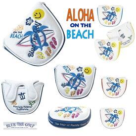 BLUE TEE GOLF California 【アロハ オン ザ ビーチ】マレット型パターカバー ブルー ティー ゴルフ