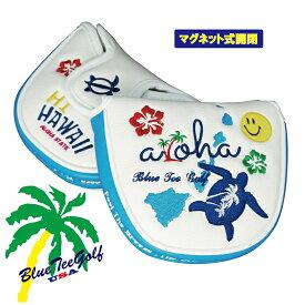 BLUE TEE GOLF California 【Hi-Hawaii ハイ ハワイ】マレット型パターカバー ☆ブルーティーゴルフ