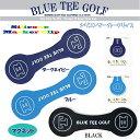 ☆BLUE TEE GOLF California 【シリコンマグネット ボールマーカークリップ 】マーカークリップ(台座)【Tokyo 新橋…
