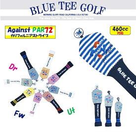 BLUE TEE GOLF California 【アゲインスト パー72:カリフォルニアストライプ】 ニット ヘッドカバー 【Tokyo 新橋店】
