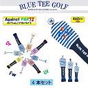 BLUE TEE GOLF California 【アゲインスト パー72:カリフォルニアストライプ】 4本セット販売ニット ヘッドカバー …