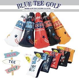 BLUE TEE GOLF California 【2018BTGソフトエナメル】ブレード型パターカバー ☆ブルーティーゴルフ