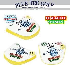 【パイナップル バージョン】☆ブルーティーゴルフ BLUE TEE GOLF California マレット型パターカバー