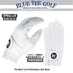 BLUE TEE GOLF ソフトシープ使用の本格天然皮革...