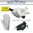 ☆ブルーティーゴルフ BLUE TEE GOLF California 全天候型・ストレッチ機能ゴルフグローブ