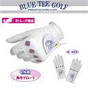 【レディース・両手】BLUE TEE GOLF California 【ラブハート】 全天候型・ストレッチ機能 ゴルフグローブ ブルーテ…