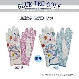【レディース・両手】 BLUE TEE GOLF California 【スマイル&ハート】 全天候型・ストレッチ機能 ゴルフグローブ ブルーティーゴルフ