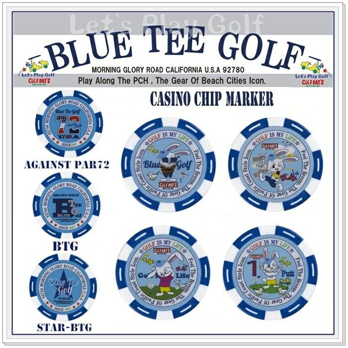 ☆BLUE TEE GOLF California 【カジノチップ マーカー 1個:全48種類♪】 ブルーバージョン CASINO CHIP MARKER 【Tokyo 新橋店】