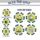 ☆BLUE TEE GOLF California 【カジノチップ マーカー 1個:全48種類♪】 イエローバージョン CASINO CHIP MARKER 【…