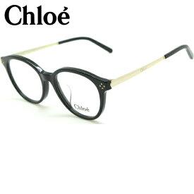 【在宅ワークに!無料で選べるレンズ PCレンズ 伊達レンズ】クロエ Chloe メガネフレーム CE2681A 001 BLACK