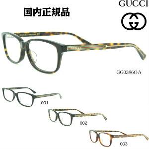 GUCCI グッチ メガネフレーム GG0386OA