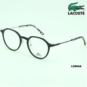 【無料で選べるレンズ PCレンズ 伊達レンズ】LACOSTE ラコステ L2864A メガネフレーム 選べる4カラー