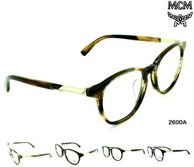 【ブルーライトカットレンズ付き】MCM エムシーエム2600A PC用メガネ