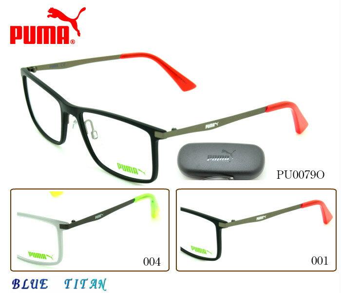 【ブルーライトカットレンズつき】PUMA プーマ メガネフレーム PUMA PU0079Oアジアンフィットモデル