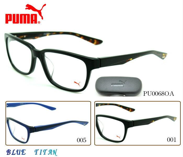 【ブルーライトカットレンズつき】PUMA プーマ メガネフレーム PUMA PU0068OAアジアンフィットモデル