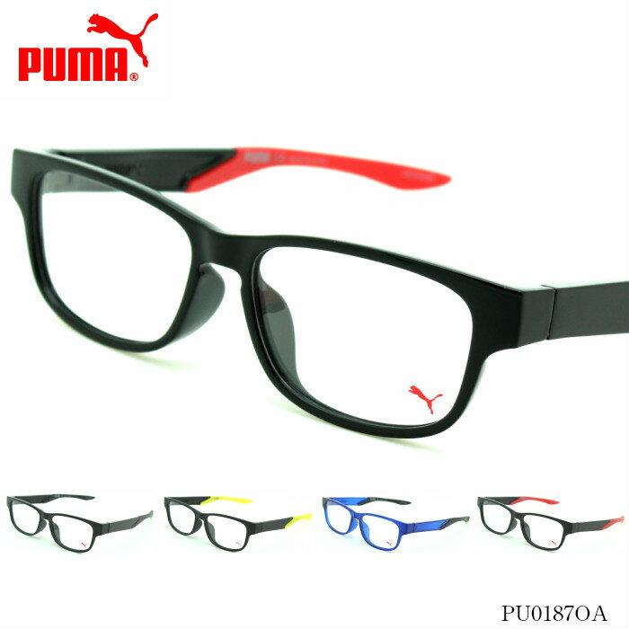 PUMA プーマ メガネフレーム PUMA PU0187OAアジアンフィットモデル