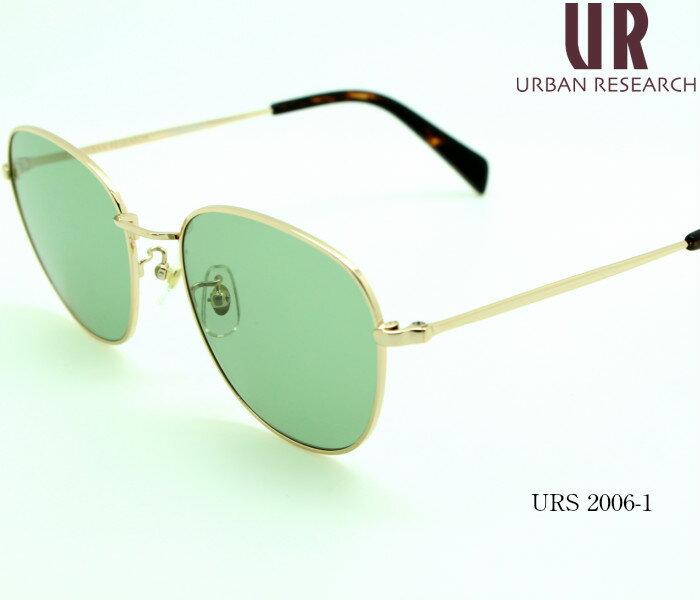 URBAN RESEARCH アーバンリサーチサングラス URS 2006-1