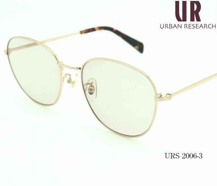 URBAN RESEARCH アーバンリサーチサングラス URS 2006-3