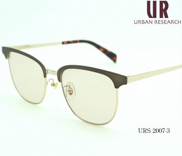 URBAN RESEARCH アーバンリサーチサングラス URS 2007-3