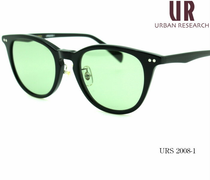 URBAN RESEARCH アーバンリサーチサングラス URS 2008-1
