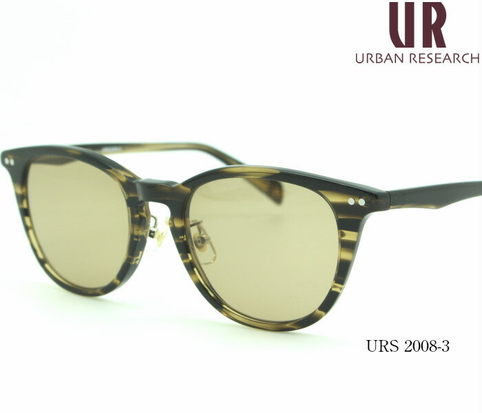 URBAN RESEARCH アーバンリサーチサングラス URS 2008-3