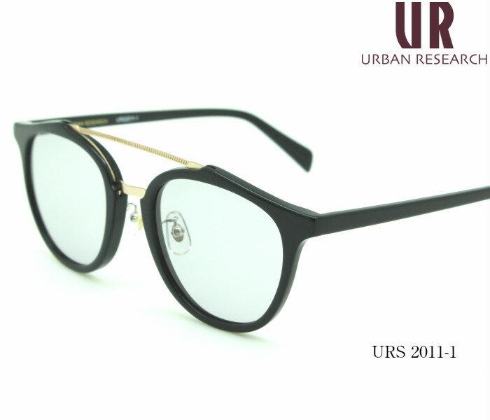 URBAN RESEARCH アーバンリサーチサングラス URS 2011-1
