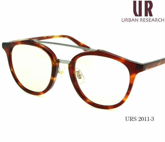 URBAN RESEARCH アーバンリサーチサングラス URS 2011-3