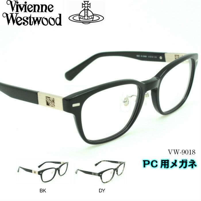 【ブルーライトカットレンズ付き】Vivienne Westwood メンズ ヴィヴィアンウエストウッド PC用メガネ VW-9018