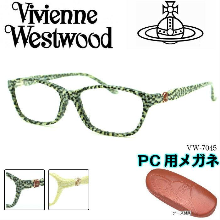 【ブルーライトカットレンズ付き】Vivienne Westwood ヴィヴィアンウエストウッド PC用メガネ VW-7045 選べる2カラー