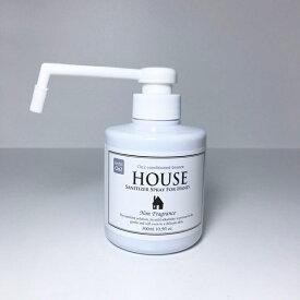 【2本セット】日本製 アロボ シーエルオーツプロテクト 除菌・消臭スプレー ハウス 無香料 [300ml] /CLV-2107-HOUSE