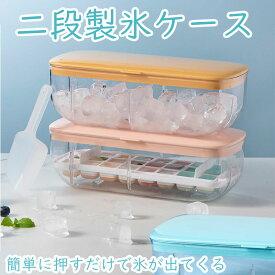 Bluewhale 製氷皿 製氷器 大容量 夏休み 保存ケース 蓋付き 冷蔵庫専用 簡単に取り出す 漏れ防止 超低温耐性 冷たい飲み物 ジュース お茶やお酒用氷が作れる 方型氷
