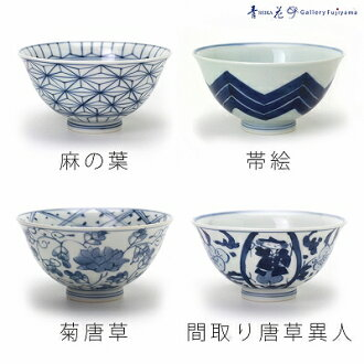 I send it in delivery 1-2 days on the blue-and-white china Arita ware making same day! しん kiln