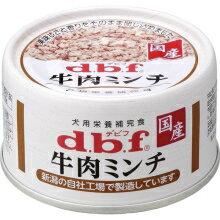 【デビフペット】牛肉ミンチ 65g