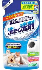【ライオン】ペットの布製品専用 洗たく洗剤 つめかえ用 320g