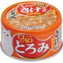 【いなばペット】チャオ とろみ ささみ・さけ中骨 ホタテ味 80gx48個(ケース販売)