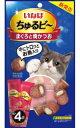【いなばペット】ちゅるビ〜 まぐろと焼かつお 10gx4袋