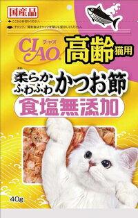 【いなばペット】チャオ 高齢猫用 柔らかふわふわかつお節 食塩無添加 40gx16個(ケース販売)