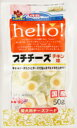 【ドギーマンハヤシ】hello! プチチーズ チキン味 50gx6個セット