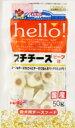 【ドギーマンハヤシ】hello! プチチーズ ビーフ味 50gx6個セット