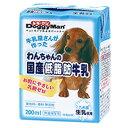 【ドギーマンハヤシ】わんちゃんの国産低脂肪牛乳 200mlx24個(ケース販売)