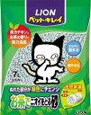 送料込価格【ライオン】お茶でニオイをとる砂 7Lx6個(ケース販売)