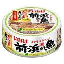 激安特売中【いなばペット】前浜の魚 かつお丸つぶし サーモン入り 115gx48個(ケース販売)
