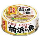 激安特売中【いなばペット】前浜の魚 まぐろ ささみ入り 115gx48個(ケース販売)