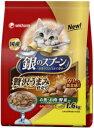 激安特売中【ユニチャーム】銀のスプーン 贅沢うまみ仕立て お魚・お肉・野菜入り 1.6kg
