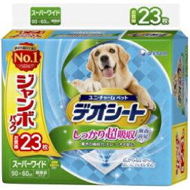 【ユニチャーム】デオシート しっかり超吸収 無香消臭タイプ スーパーワイド 23枚x4個(ケース販売)