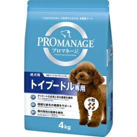 【マースジャパン】プロマネージ 成犬用 トイプードル専用 4kgx3個(ケース販売) KPM72